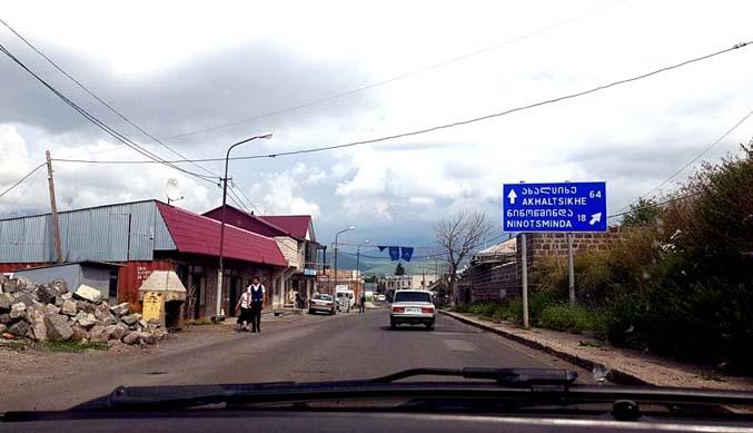 Ahılkelek köyü gürcistan
