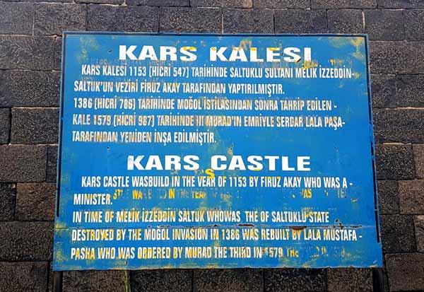 kars-kalesi-tarihi