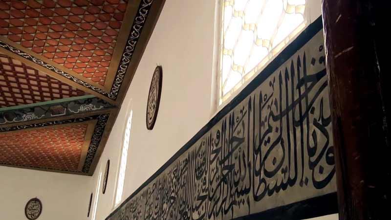 rüstem-paşa-camii- vezirhan, Bilecik dini gezilecek yerler listesi
