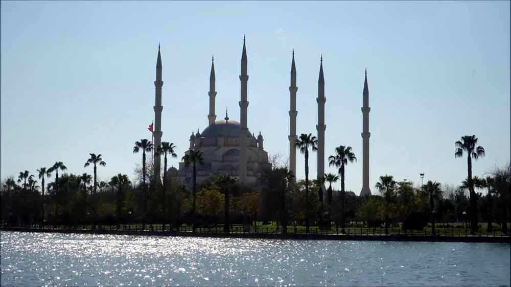 Adana merkez camii özellikleri