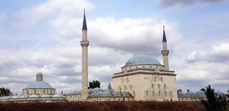 Sultan II. Bayezid Külliyesi ve müzesi nerede