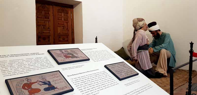 Sultan II. Bayezid Külliyesi ve müzesi hakkında bilgi