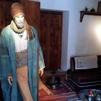 Sultan II. Bayezit külliyesi ve Edirne Sağlık Müzesi
