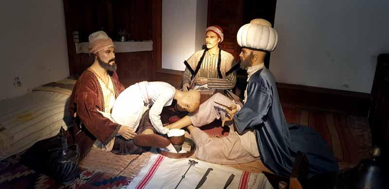 Sultan II. Bayezid Külliyesi ve şifa müzesi