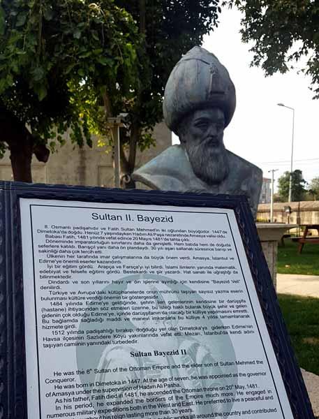 Sultan II. Bayezid Külliyesi ve Edirne sağlık müzesi